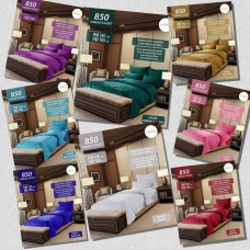 JAZALO HOME - ANIQMA Bedding Set - Bed Sheet, Comforter/Duvet, Pillow Case (7-in-1 King/Queen & 5-in-1 Super Single) Plain Colour - Set Cadar, Selimut Tebal & Sarung Bantal Bilik Tidur Hotel
