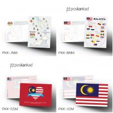 poskankad Malaysian Postcard - Poskad Malaysia