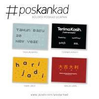 poskankad Greetings Postcard - Tahun Baru, Terima Kasih, Hari Jadi, Maju Jaya - New Year, Thank You, Birthday, Good Luck - Poskad Ucapan Selamat